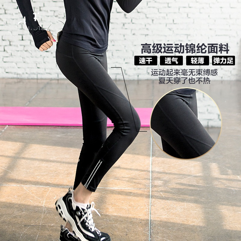 e3df90ac234e2 Running Fitness Trousers Night Running Reflective Strip, Quick-drying High  Waist Yoga Pants, High-quality Women's Yoga Trousers