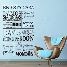 Art New Design house decor Vinyl Spanish Home rules words Wall Decals removable room decoration family quote character Sticker family house rules stickers wall decal removable art vinyl decor home kids nive