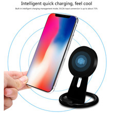 Qi Wireless Desktop Charger For iPhone X 8 Plus XIAOMI 2S Samsung Galaxy S9 PHONE Fast Charger Wireless Charging Holder Stand цена