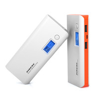 Pineng 968 Power Bank 10000mAh External Battery Portable Mobile Fast Charger Dual USB LED Powerbank For