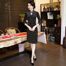 1993cc1b20cdd Black Cheongsam Women Velvet Qipao Short dress Chinese Traditional Dress  Half Sleeve Vintage Cheongsams Plus Size