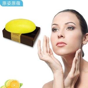 YZYW 130g Lemon Handmade Soap Whitening Soap Bath Shower Soap Body Skin Health Care Cleanning Beauty Life Fragrance Soap Gift