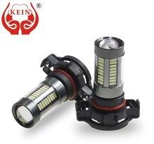 KEIN 2 шт. h16 светодио дный туман лампы 4014 66SMD Авто h16 противотуманные лампы внешний DRL дневного дальнего света лампы автомобиля 12 В белый