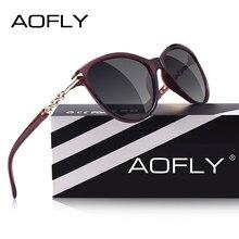 21fe243c54 AOFLY diseño de la marca de ojo de gato gafas de sol polarizadas las  mujeres gafas de sol polarizadas mujer gradiente tonos Ocul.