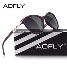 AOFLY marka projekt kocie oko spolaryzowane okulary kobiety polaryzacyjne okulary przeciwsłoneczne damskie odcienie gradientowe óculos Feminino UV400 tanie tanio Prostokąt Dla dorosłych Z tworzywa sztucznego Poliwęglan A6501 52mm 46mm
