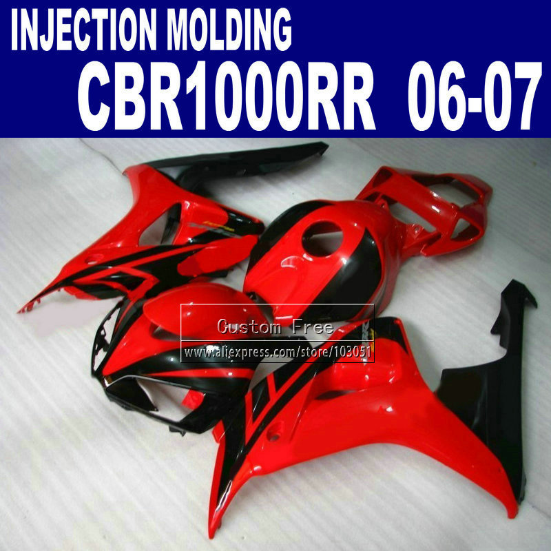 7gifts Injection molding ABS fairings parts for CBR 1000RR 2006 2007 CBR1000RR 06 07 CBR1000RR red black body fairing kits