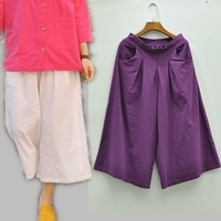 Wide Leg Pants Women Cotton Linen Big Pockets Wide Leg Pants Trousers Elastic Mid Length Purple