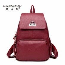Lirenniao путешествия Женщина рюкзак мешок DOS Femme леди кожаный рюкзак женщины школьный для девочек-подростков Mochilas Mujer softback