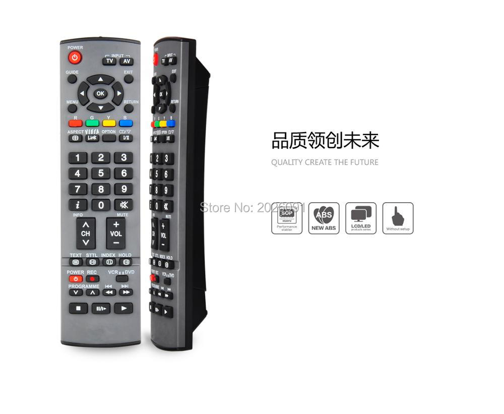 remote control use for panasonic TV control remoto for LED LCD for TH-42PV8C TH-42PV70C  ...
