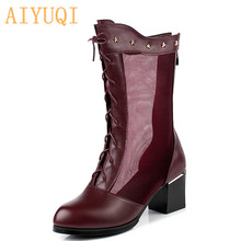 AIYUQI female summer boots 2019 spring new genuine leather mesh women, large size 41 42 43 fashion high heels women