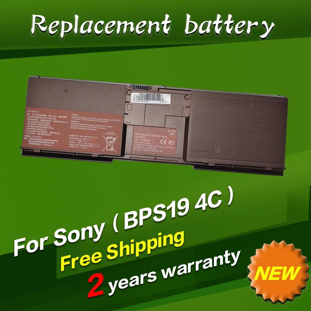 JIGU Laptop Battery For Sony VPC-X128 VPC-X135 VGP - BPL19 BPS19 BPX19 VPC-X113KG VPC-X116KC VPC-X119LC VPC-X125LG Free shipping pitatel sony vgp ac19 v10 v11 v12 v24 v26 19 5v 4 7a ad 128 d na 872