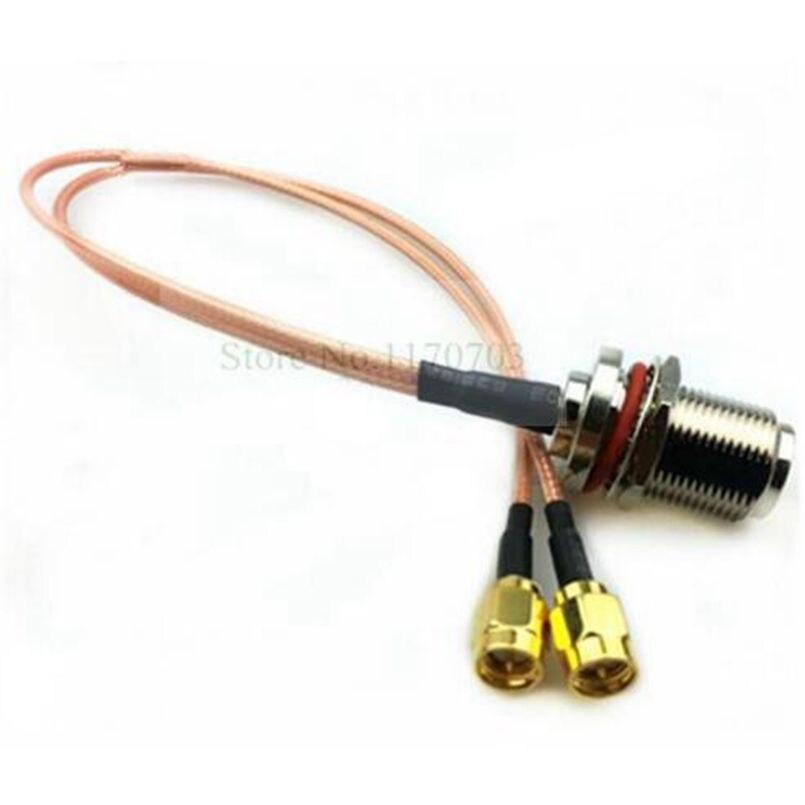 5 pces rf coaxial 50ohm à prova dfemale água n fêmea para dupla sma macho para rg316 cabo conector plug (0.15m)