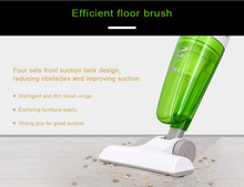 JUMAYO SHOP COLLECTIONS – VACUUM CLEANER