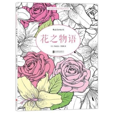 ჱFlores cuento para colorear Libros para adultos niños aliviar el ...