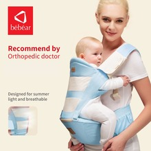 Bebear new hipseat prevet o-type legs 6 in 1 carry style load 20Kg simple Ergonomic baby carriers save effort kid sling