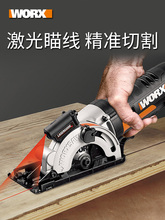 Electric circular saw guide WX523/.9 lithium battery household woodworking saw can be metal cutting power tools 20 volts 12v household mini electric circular saw diy woodworking cutting machine lithium electric woodworking circular saw 1pc
