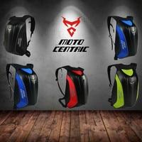 MOTOCENTRIC 2018 Carbon Fiber motorcycle backpack Moto bag Waterproof shoulders reflective helmet bag motorcycle racing package