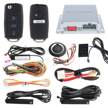 PKE car alarm system with remote engine start/ stop, remote trunk release, Touch password entry and code learning