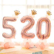 32Inch Rose Gold Number Foil Balloons 1 2 3 4 5 6 7 8 9 Happy Birthday Party Decoration Kids Boy Girl Party Balloon Supplies lighting inflatable jellyfish balloon for party decoration page 4 page 9 page 6 page 4