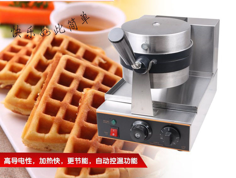 new design 110v/220v Electric rotating waffle maker cooking belgium waffle easily