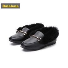 Balabala kız kürk kaplı katır ile Toddler kız Metal detay en PU deri terlik loaferlar kolay kayma üzerinde kaymaz taban