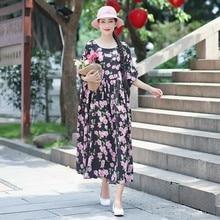 New Floral Print Loose Dress Spring Summer Women O-neck Short Sleeve Chiffon Party Dresses Vestidos все цены