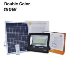 3PCS 150W Solar Flood Light Double ColorSolar Power LED Garden Path Street Spotlight Waterproof Lamp Remote Control