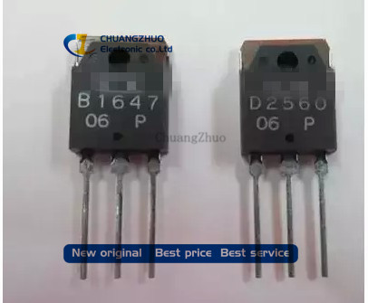 10PCS Free Shipping B1647 D2560 2SB1647 2SD2560 (5PCS* B1647+5PCS* D2560 ) Amplifier Pair Tube New Original