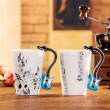Creative Guitar Music Bone China Mug 240ml Ceramic Coffee Cup Porcelain Tea Cup Zakka Novelty For Gift Cafe Office Home Decor