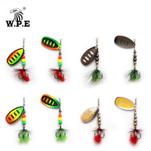 W.P.E NEW Spoon Lure 1pcs/12g Brass Spinner Lure Feather Metal CrankBait Carp Fishing Pesca Treble Hook Hard Bait Fishing Tackle 10pcsbrass tickers brass lure bodies brass weight sinker diy spinner buzzbait fishing lures