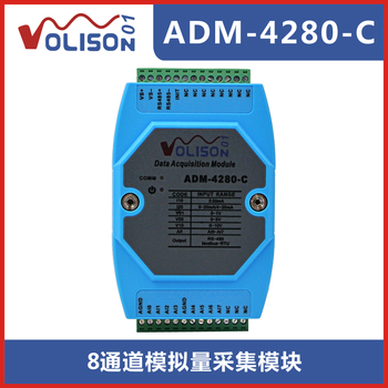 8 Way Analog Acquisition Module 0-20mA 0-10V 4-20mA to 485 Current Voltage Modbus RTU
