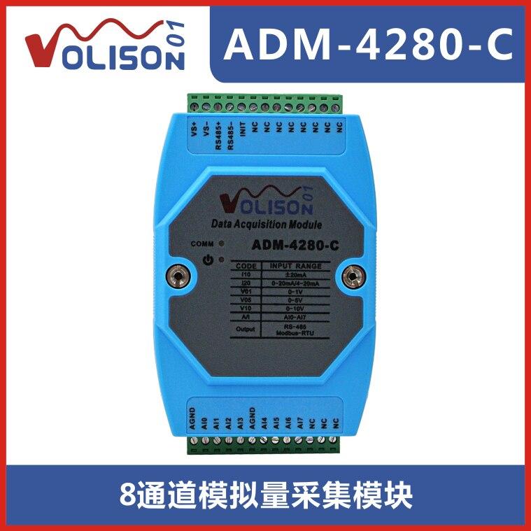 8 Way Analog Acquisition Module 0-20mA 0-10V 4-20mA to 485 Current Voltage Modbus RTU