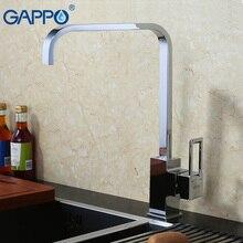 Gappo Кухня Раковина кран воды смесителя кухня смеситель для кухни смесители одно отверстие воды Бронзовый Смеситель для кухни ga4040