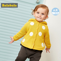 Balabala Infant Baby Fleece Lined Critter Hooded Jacket in Textured Knit Baby Girl Boy Patterned Jacket with Hood Tapered Waist