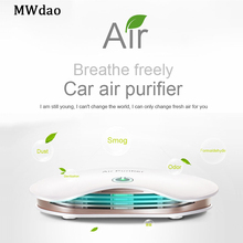 MWdao car air vehicle air ionizer negative ion ozone ozonizer odor usb for car purifier eliminator цена и фото