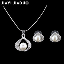 jiayijiaduo Wedding Jewelry Sets For Bridal silver-color Imitation Pearl for Women Necklace Earrings set of women gift(China)