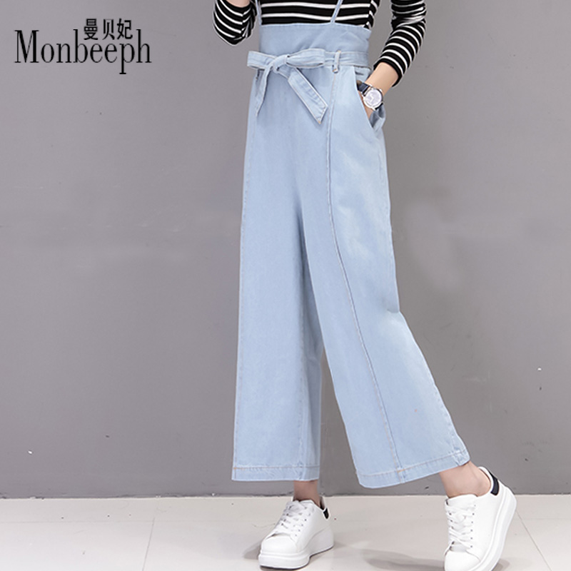 Casual Wide Leg Jeans Women Loose Pants Denim Pants Female New Fashion Bow blue Jeans for Women Ankle-Length Pants new spring autumn jeans pants vintage fashion patchwork women wide leg denim casual loose female blue jeans pants