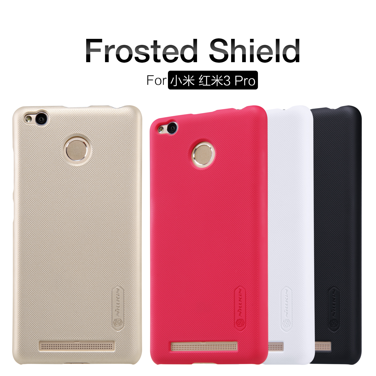 Nillkin Frosted Shield Case For Xiaomi Redmi 3 Pro 3s Prime Matte Goospery Samsung Galaxy J3 2017 Canvas Diary Orange Cases Red Mi Hard Pc Back Cover With Screen Protector
