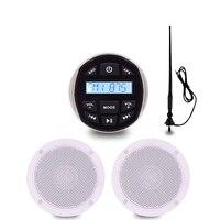 Водонепроницаемый морской аудио для стерео Радио автомобильной Bluetooth MP3 плеер + 4 2 варианта Водонепроницаемый мотоцикл колонки для судна + Fm