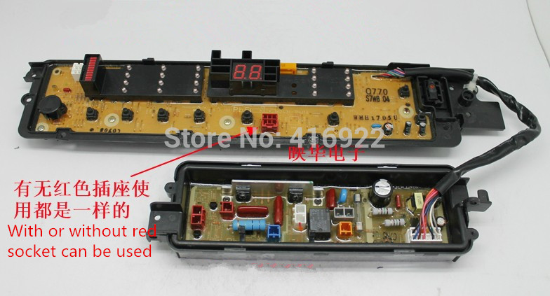 Free shipping 100%tested for Panasonic washing machine board XQB75-T751U/75-Q770U/T755U W2431-7NU14 motherboard 2pcs set on sale free shipping 100% tested for sanyo washing machine board xqb46 466 motherboard on sale