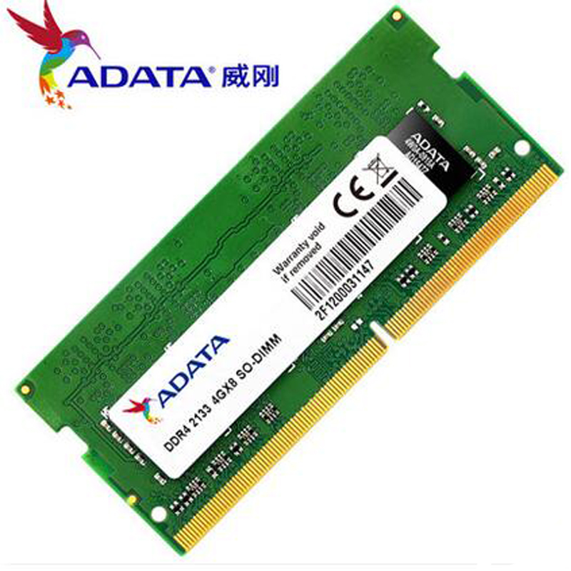 High Quality Original Brand ADATA Laptop Memory DDR4 2133MHz 4GB Low Voltage 1.2v Sodimm Memoria DDR4 4 GB Notebook Ram reboto ddr3 4gb 8gb1600mhz pc3l 12800s low voltage 1 35v ram memory laptop