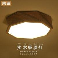 Чтобы соответствовать деревянный потолок гостиной исследование спальня скандинавского минимализма лампы журнала светодиодный японский Д