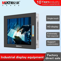 Industrial touch screen Monitor 10.4 inch 1024*768 resistance 5 wire touch display Wall/embedded installation USB VGA DC12V