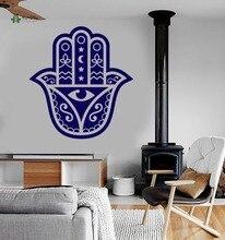 YOYOYU Wall Decal Hamsa Fatima Hand Talisman Amulet Vinyl Sticker Art Poster Removeable Room Decoration YO117