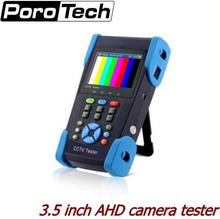 3.5 inch AHD camera tester CCTV tester monitor HD coaxial AHD1080P analog camera testing PTZ control 12V ouput HD-2800
