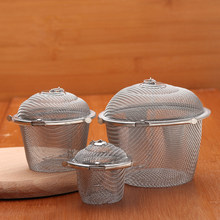 1PC Stainless Steel Soup Taste Spice Box Basket Brine Hot Pot Slag Separation Colander Strainers Cooking Tools 3 Sizes(China)