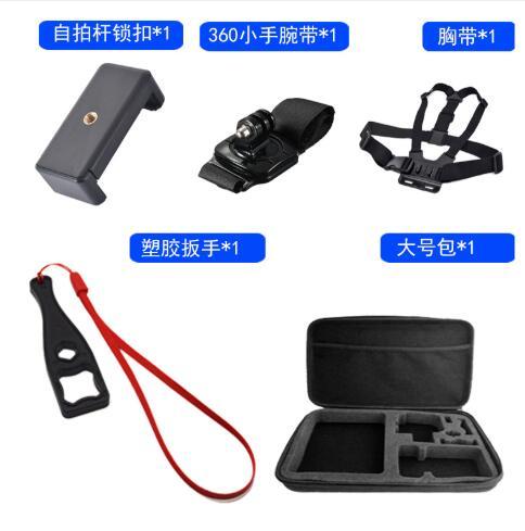 Para Gopro accesorios para ir pro hero 7 6 5 4 3 kit de 3 selfie palo para Eken h8r /funda para xiaomi yi EVA - 3