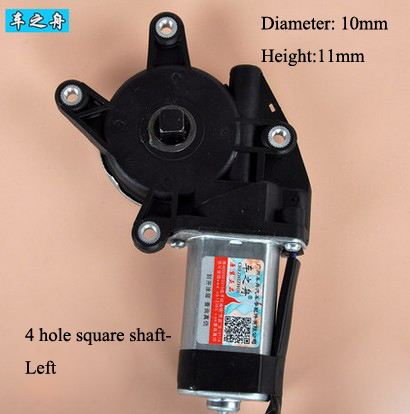 12V/24V General Car Window Motor Electric Window Lifter Motor Left Or Right for Selection ned davis being right or making money