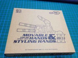 DRAGON MOMOKO Movable Hands & Styling Hands Ver 2.0 for MG 1/100 Gundam assembly model Mobile Suit kids toys(China)