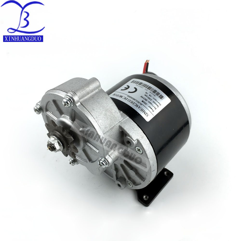 350w 24V 36V gear motor brush motor electric tricycle DC gear brushed motor Electric bicycle motor